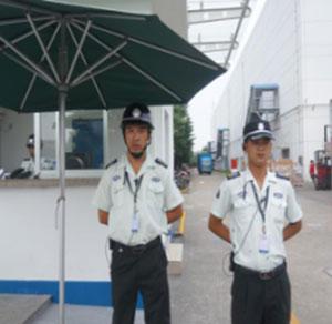 企业保安外包服务