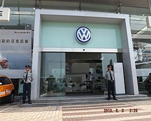 安徽企业保安外包服务