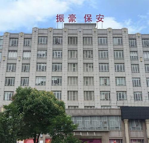 上海总公司