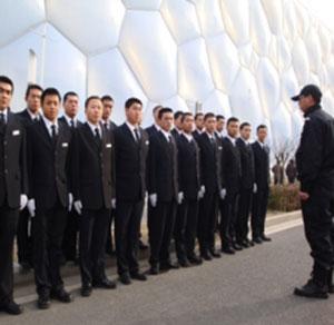 安徽大型活动安保
