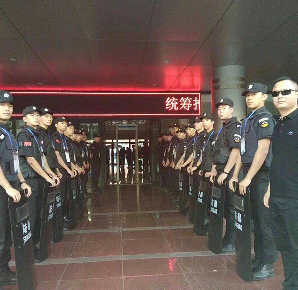 上海保安风采