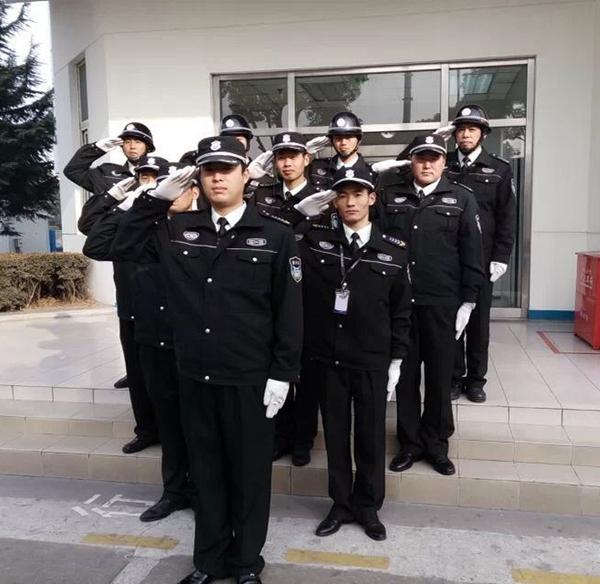 上海保安公司.jpg