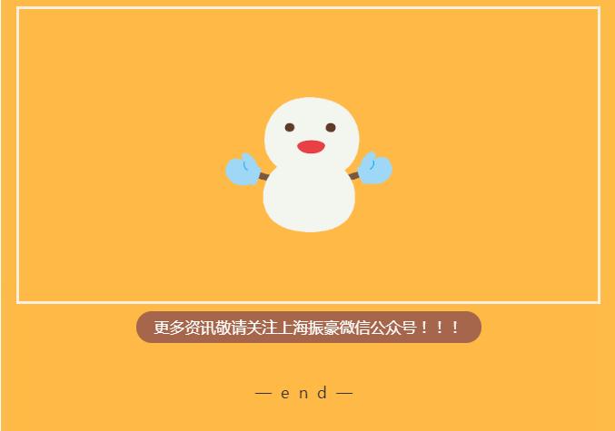 上海保安png